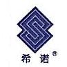 上海希鼎新材料科技股份有限公司 最新采购和商业信息