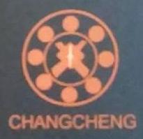 深圳市鑫昌晟五金制品有限公司 最新采购和商业信息