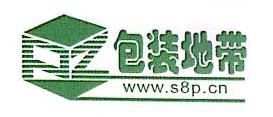 深圳市苏派克科技有限公司 最新采购和商业信息