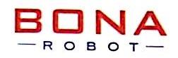 广东宝乐机器人股份有限公司 最新采购和商业信息