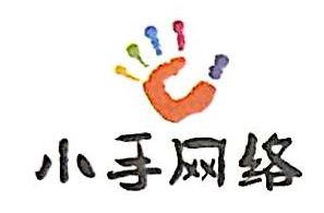 深圳市小手网络有限公司 最新采购和商业信息