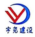 杭州川源建筑劳务有限公司 最新采购和商业信息