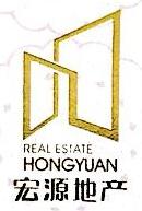 温州宏源房地产开发有限公司 最新采购和商业信息