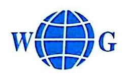 长沙市威格实业有限公司 最新采购和商业信息