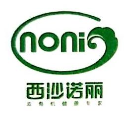 海南诺尼生物工程开发有限公司 最新采购和商业信息