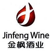 上海石库门酿酒有限公司 最新采购和商业信息
