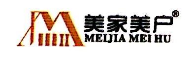 杭州沃佩博装饰工程有限公司 最新采购和商业信息
