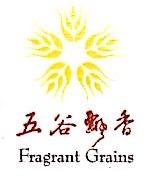 长治市五谷飘香餐饮文化有限公司 最新采购和商业信息