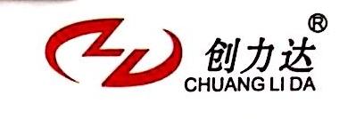 温州市佳辰自控设备有限公司 最新采购和商业信息