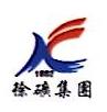 江苏楚汉新能源科技有限公司