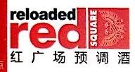 北京顺兴亨利武得果酒有限公司 最新采购和商业信息
