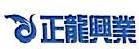 北京正龙兴业投资发展有限公司 最新采购和商业信息