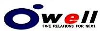 奥唯(上海)贸易有限公司 最新采购和商业信息