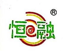 邯郸市富恒食品有限公司