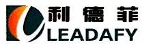 江西利德菲生物药业有限公司 最新采购和商业信息