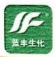宁夏蓝丰精细化工有限公司 最新采购和商业信息