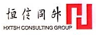 江苏恒信同升投资有限公司 最新采购和商业信息
