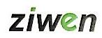 宁波子闻贸易有限公司 最新采购和商业信息