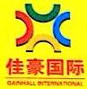 广州佳豪国际皮具皮革城有限公司 最新采购和商业信息