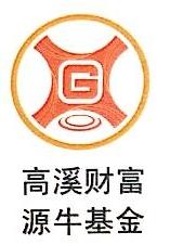 源牛股权投资基金管理(上海)有限公司 最新采购和商业信息