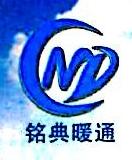 广西南宁铭典暖通机电设备有限公司 最新采购和商业信息