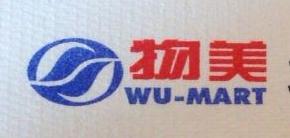 北京物美鼓楼商贸有限责任公司 最新采购和商业信息