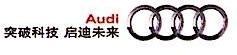 佳木斯市华强汽车销售服务有限公司