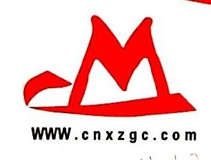 徐州金盟钢材贸易有限公司 最新采购和商业信息