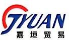 杭州嘉垣贸易有限公司 最新采购和商业信息
