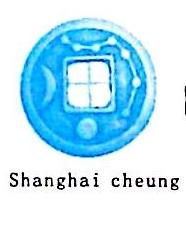 湛江恒翔机电制造有限公司