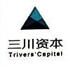 深圳前海三川资产管理有限公司 最新采购和商业信息