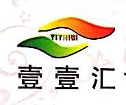 广州市壹壹汇商贸有限公司 最新采购和商业信息