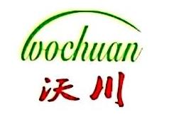四川省川丰化工有限公司 最新采购和商业信息