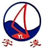 哈尔滨宇凌科技开发有限公司 最新采购和商业信息
