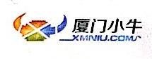 厦门小牛网络科技有限公司 最新采购和商业信息