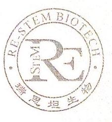 江苏瑞思坦生物科技有限公司