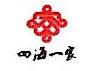 武汉四海一家传媒股份有限公司 最新采购和商业信息