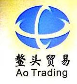 广州鳌头贸易有限公司 最新采购和商业信息