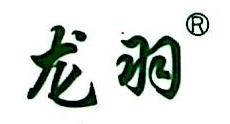 杭州永宏茶业有限公司 最新采购和商业信息