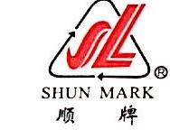 深圳市顺隆线业有限公司 最新采购和商业信息