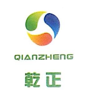 河南乾正环保设备有限公司 最新采购和商业信息