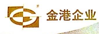 北京金港甲子汽车投资管理有限公司 最新采购和商业信息