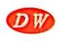无锡市东威汽车修理有限公司 最新采购和商业信息
