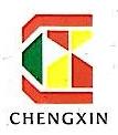 杭州程新纺织有限公司 最新采购和商业信息