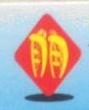 重庆兰朋亮模具设计制作有限公司 最新采购和商业信息