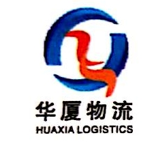 苏州华厦物流有限公司 最新采购和商业信息