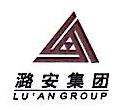 上海潞安国际旅行社有限公司