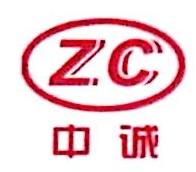 镇江新扬密封电器厂