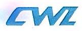 浙江旺隆轨道交通设备有限公司 最新采购和商业信息