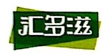 河南汇多滋饮品股份有限公司
